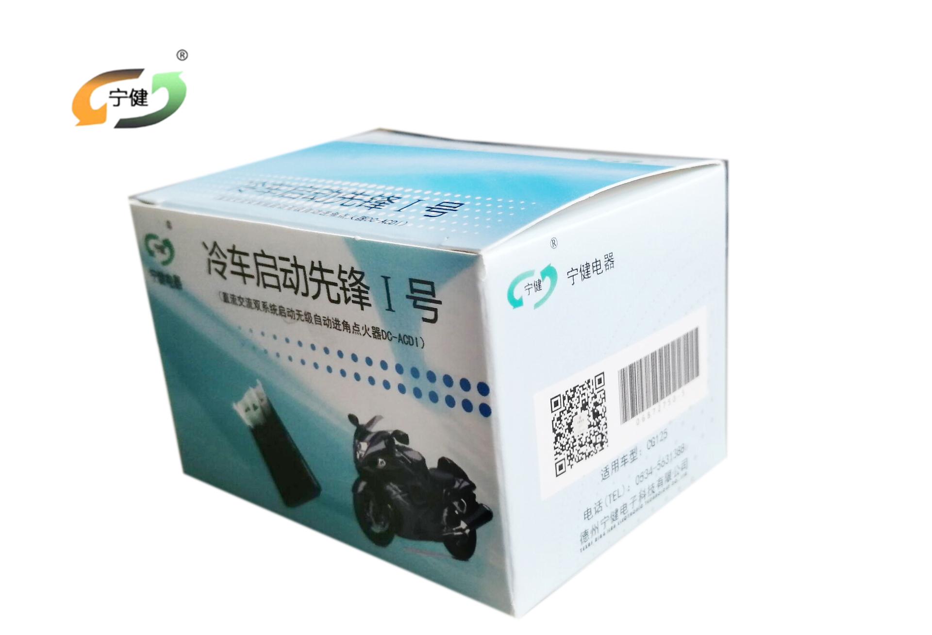 QQ图片20200804120118(1).jpg