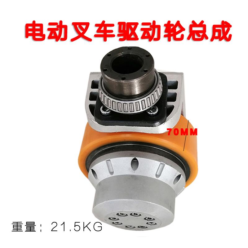 电磁刹_103543.jpg