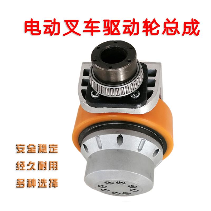 48V1800W电机驱动轮总成带电磁刹