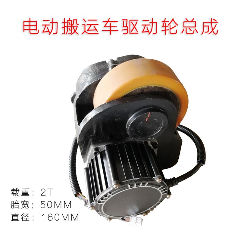 48V800W电机轮160轮